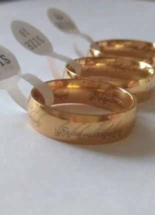Кольцо всевластия, р-р 20, 21, 22, властелин колец, lord of the rings, фродо, перстень