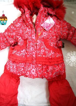 Новый зимний комбинезон куртка на девочку 116см kryto овчина