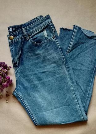 Крутые качественные джинсы, джинсы бойфренды,укороченные джинсы с необработанным краем