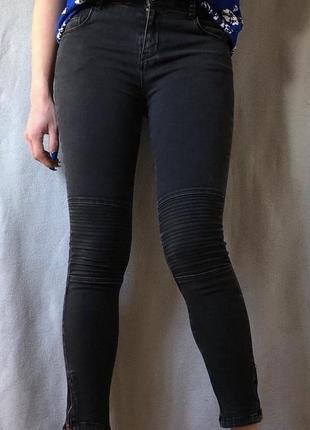 Чёрные  джинсы скини со змейками
