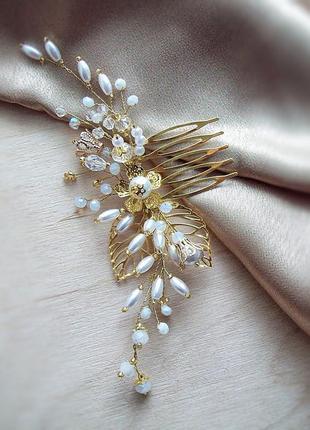 Оливия-гребень-заколка-украшение-бесплатная доставка
