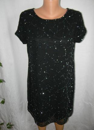Красивое блестящее платье lipsy