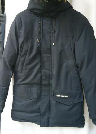 """Крутая зимняя куртка темно-синяя итальянского бренда """"haleco"""""""
