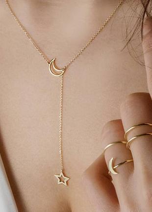 Цепочка ожерелье золотистая месяц и звезда