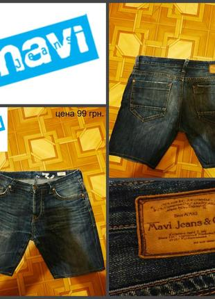 Шорты джинсовые от mavi jeans co , w34, турция, оригинал