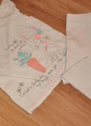 Наборчик на принцессу - лосинки и футболка