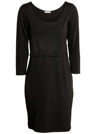 Платье для кормящих мам. размер l