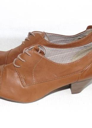 Туфли 42 размер, закрытые шнуровка каблук carina 26,5 см стелька