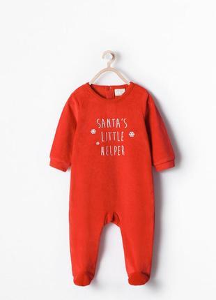 Пижама. размер 12-18 и 18-24 месяцев