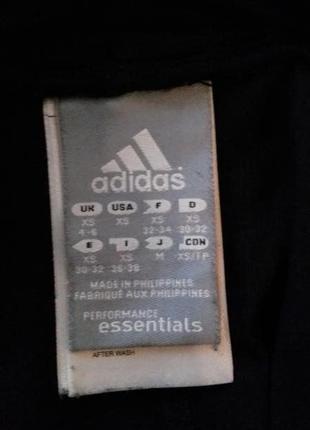 Спортивные штаны adidas climalite2