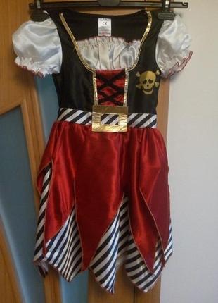 Красивое карнавальное платье