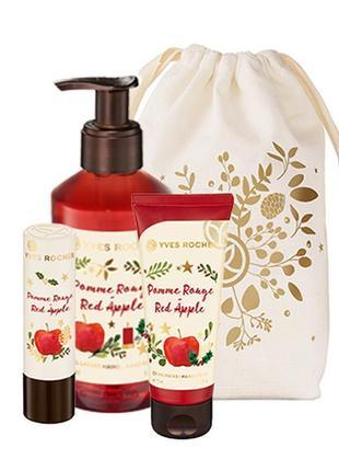 Набор красное яблоко: крем для рук, жидкое мыло, бальзам для губ ив роше