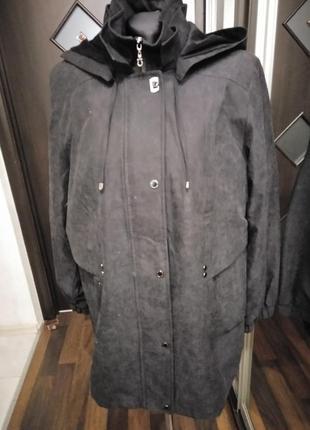Качественная парка куртка- ветровка в стиле овер сайз