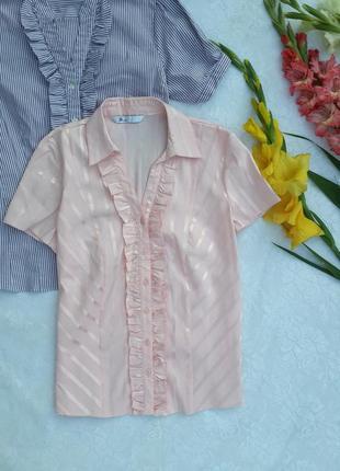 Персиковая в блестящую полоску рубашка