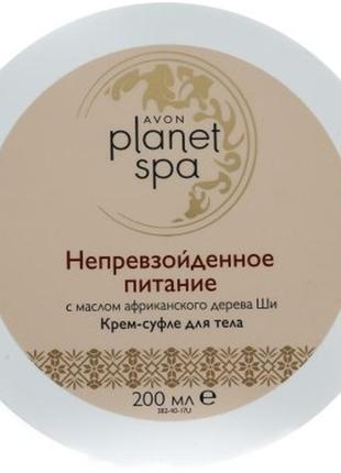 Крем-суфле для тела с маслом африканского дерева  200 мл эйвон обмен