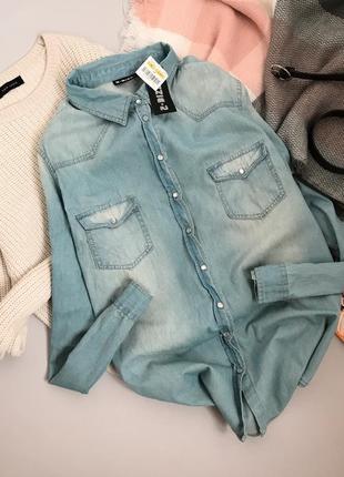 Базовая джинсовая рубашка 2-bizzy