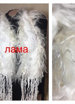 Эксклюзивный роскошный теплый шарф с натуральным мехом ламы
