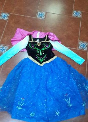Принцесса анна.