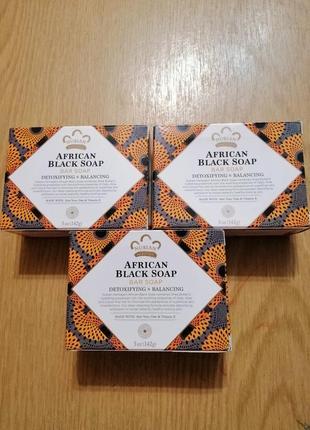 Чорне африканське мило