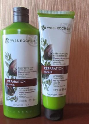 Шампунь + бальзам для волос питание и восстановление ив роше