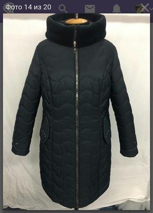 Пальто,длинная куртка