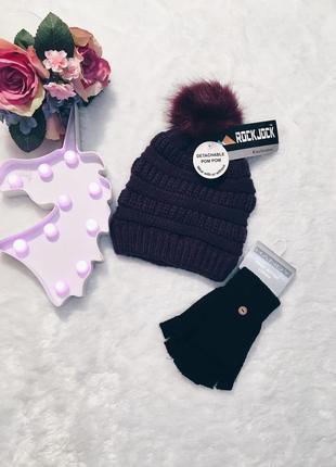Шикарный новый комплект бордовая вязаная шапка+перчатки черные