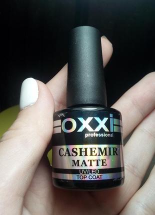 Матовый топ oxxi кашемир