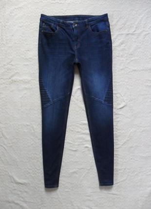 Стильные джинсы скинни yessica, 14 размер.