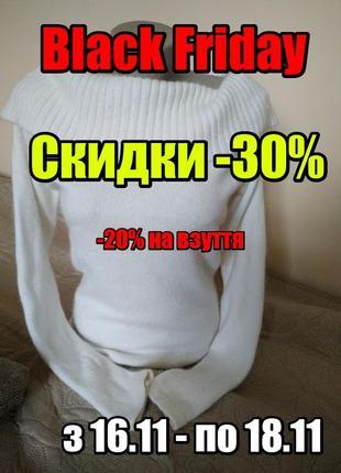 Теплый шерстяной свитер кофта пуловер 12 р new look!!