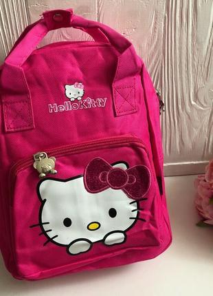 Детский городской рюкзак-сумка hello kitty.