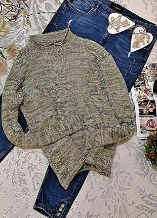 Шикарный тёплый свитер made in scotland.
