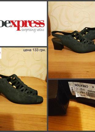 Летние туфли от shoeexpress, р. 38