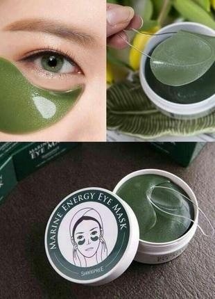 Тонизирующие гидрогелевые патчи зеленый чай с водорослями