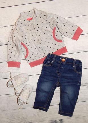 Костюм для девочки 0-3 месяцев. 62 рост., хлопковая кофта на молнии и джинсы.