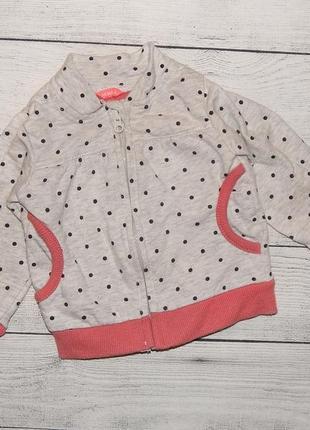 Костюм для девочки 0-3 месяцев. 62 рост., хлопковая кофта на молнии и джинсы.2