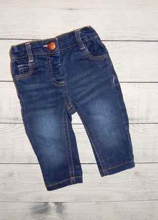 Костюм для девочки 0-3 месяцев. 62 рост., хлопковая кофта на молнии и джинсы.3