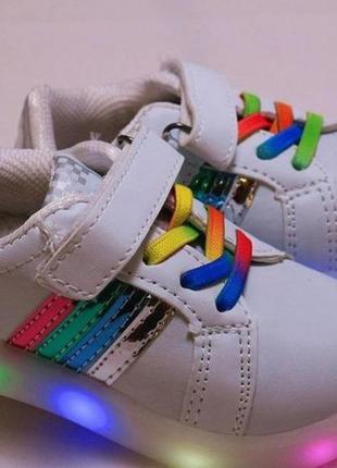 Белые кроссовки со светящейся подошвой р.26-16,5см