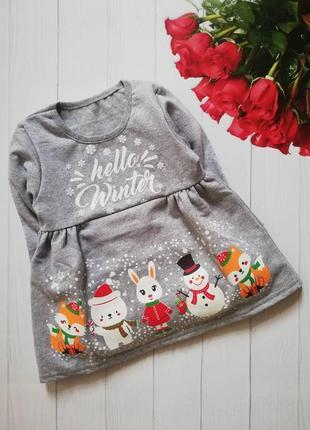 Новогоднее платье для снегурочки на новый год