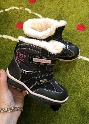 Очень классные зимние  ботинки для девочки