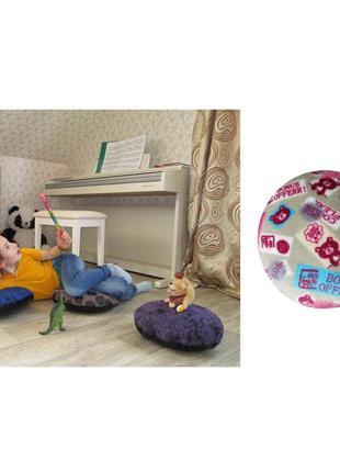 Пуф детский подушка для сидения на полу пуфик новый махра 35х35 мишки беж сидушка