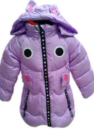 Куртка best class