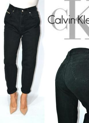 ❄джинсы момы бойфренды высокая посадка мом mom jeans calvin klein.