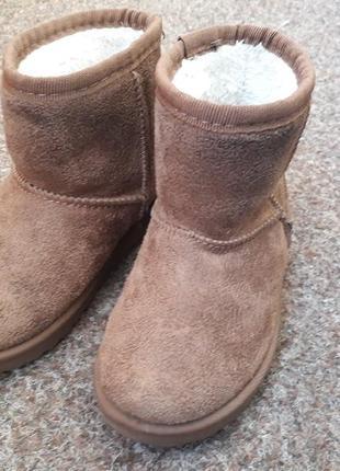 Взуття уги