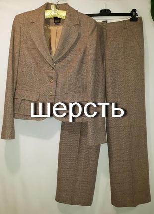 Шикарный шерстяной брючный костюм )))брюки-трубы со стрелками))