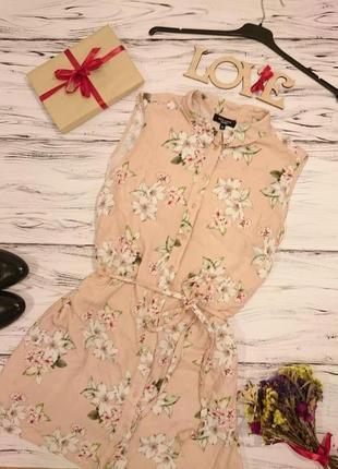 Платье в цветы с поясом большой размер new look