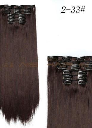 Накладные волосы темно-коричневый №2/33 затылочная прядь на заколках длина 56 см 117
