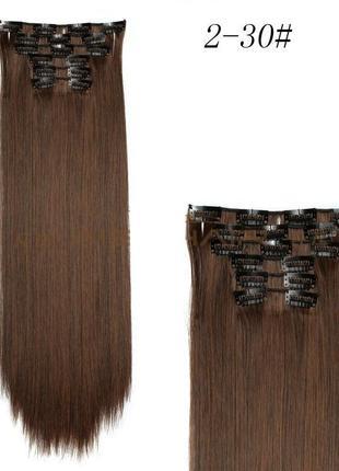 Накладные волосы коричневый №2/30 затылочная прядь на заколках длина 56 см 117