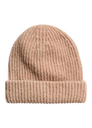 Нюдовая шапка h&m в составе шерсть/мохер