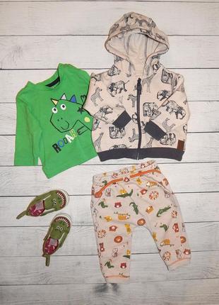 Костюм тройка, для мальчика 0-3 месяцев. реглан, кофта на молнии, штаны спортивные.