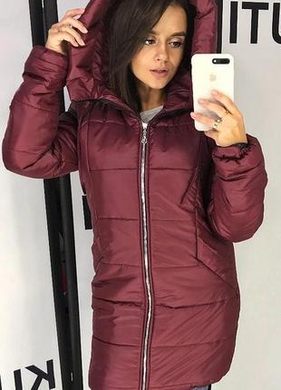 Шикарная зимняя куртка пуховик.арт.333808-4.цена три дня.разные цвета.